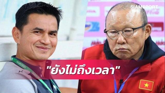 Báo Thái Lan: Chưa phải lúc thích hợp để Kiatisuk thay HLV Park Hang Seo - 1
