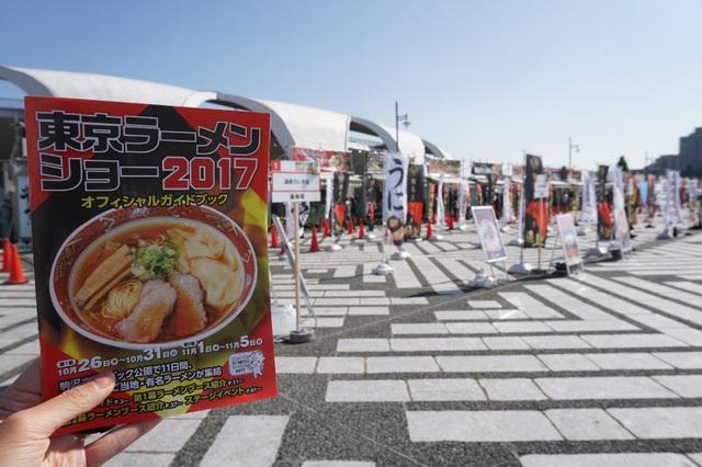 Đến Tokyo Ramen Show thưởng thức tinh hoa mì Nhật Bản - 1