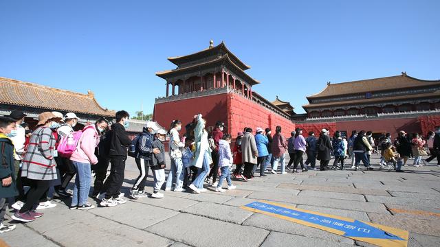 Choáng với biển người ùn ùn đi du lịch ở Trung Quốc - 5