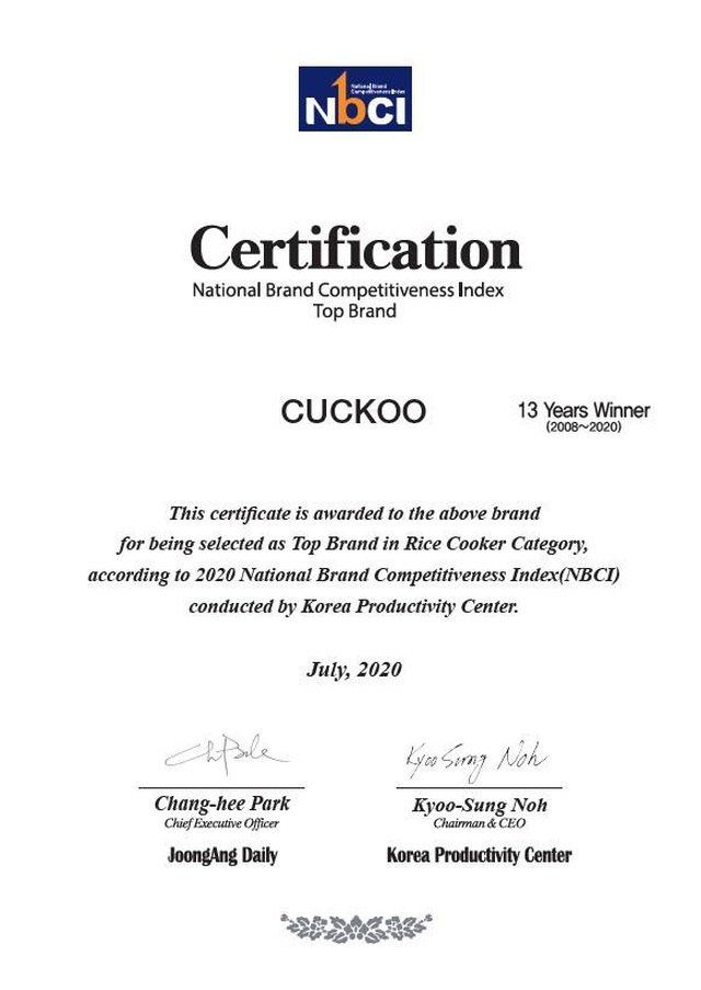 Cuckoo chính thức có mặt tại Việt Nam - 1