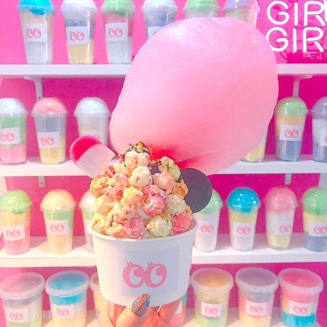 Những món đồ ngọt kawaii khiến giới trẻ Tokyo phát cuồng - 7