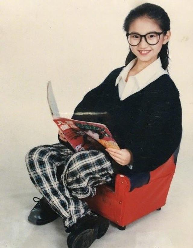 Đệ nhất mỹ nhân Bắc Kinh Cảnh Điềm xinh từ tấm bé - 1