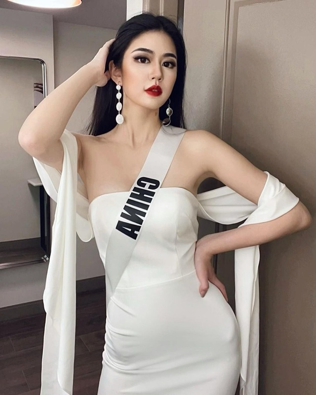 Lộ diện những thí sinh hot nhất Hoa hậu Hoàn vũ 2020 - 28