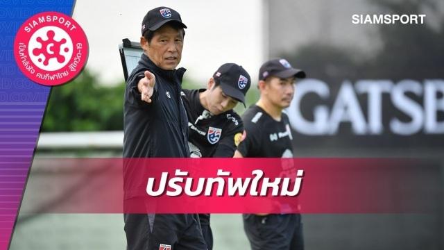 Tuyển Việt Nam không chủ quan trước tin đồn Thái Lan bỏ vòng loại World Cup - 1