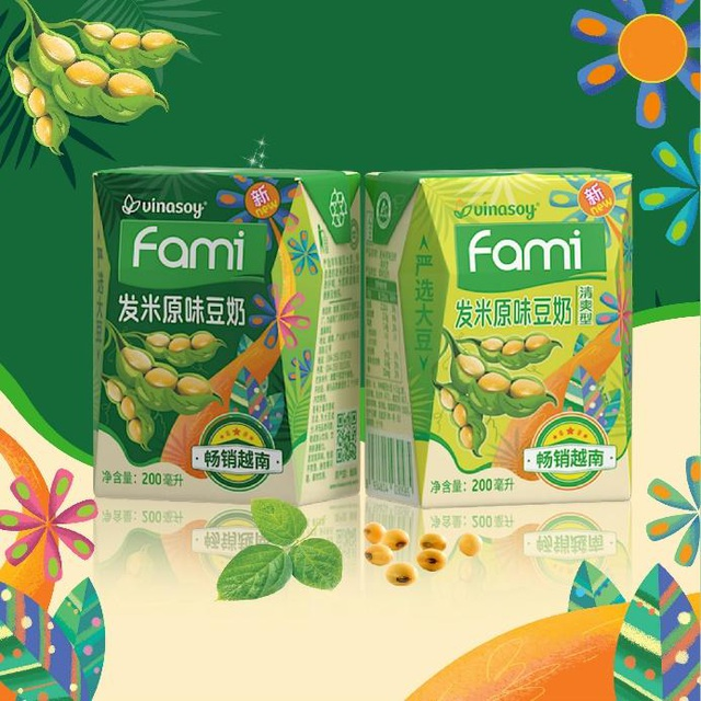 Sữa đậu nành Fami và mốc son trên hành trình chinh phục thị trường quốc tế - 1