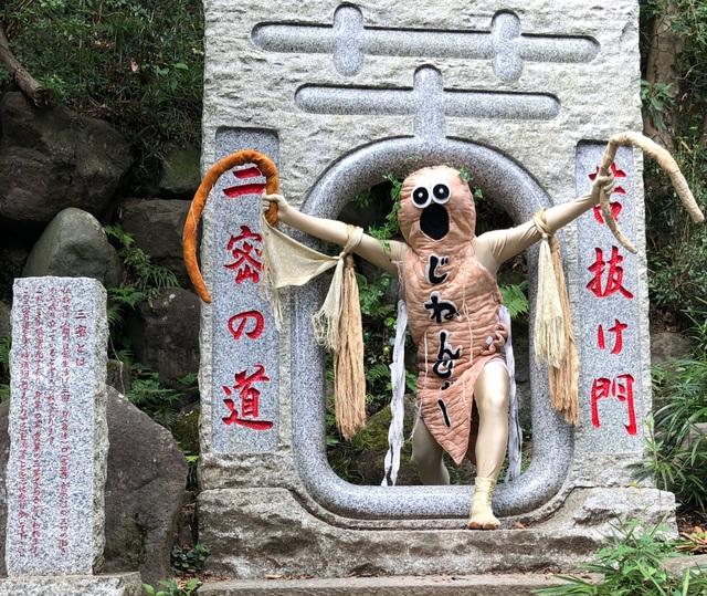 10 linh vật kỳ lạ của Nhật Bản từ siêu cấp dễ thương đến gây ác mộng - 8