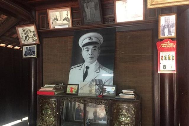 Tuổi trẻ Quảng Bình thi đua làm việc tốt kính dâng Đại tướng Võ Nguyên Giáp - 3