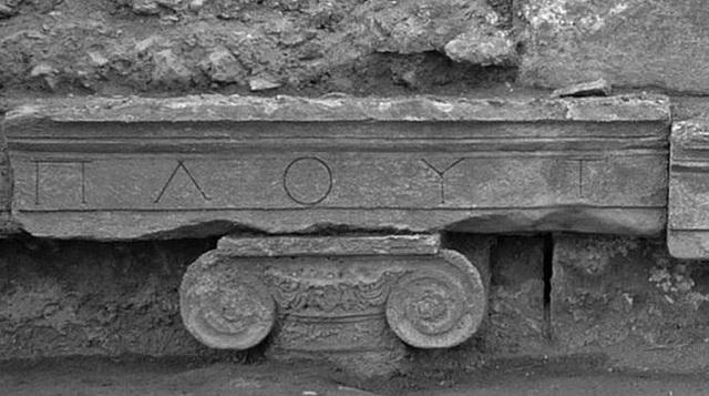 Cổng địa ngục chết chóc từ thời La Mã cổ đại vẫn tồn tại cho đến ngày nay - 3