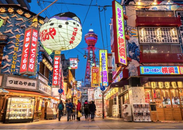 5 điểm khác biệt giữa Tokyo và Osaka khiến du khách phải ngỡ ngàng - 3