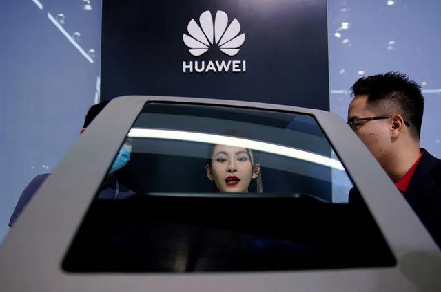 Huawei sẽ chuyển sang làm chip bán dẫn cho ô tô? - 1