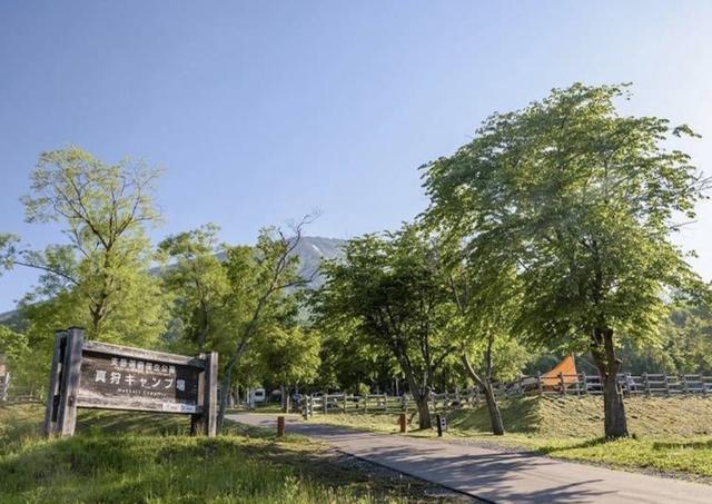 5 thiên đường cắm trại ở Hokkaido cho tín đồ ưa mạo hiểm - 7