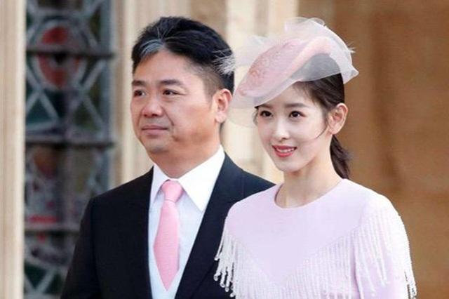 Hành trình từ hotgirl trà sữa tới vợ của tỷ phú giàu có hơn 19 tuổi