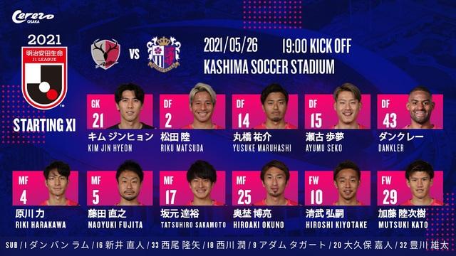 Văn Lâm làm nên lịch sử cho bóng đá Việt Nam ở Nhật Bản - 1