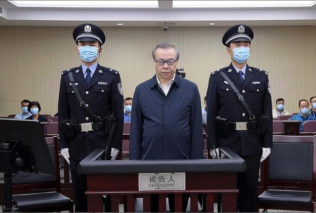 Trung Quốc ghi nhận số quan chức ra đầu thú tội tham nhũng tăng vọt  - 1