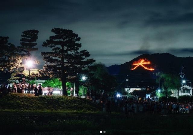 Khám phá Kyoto qua các lễ hội theo 12 tháng trong năm - 2