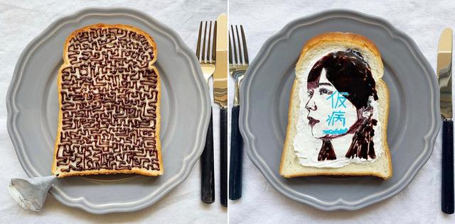 Cô gái Nhật biến lát bánh mì ăn sáng quen thuộc thành tác phẩm nghệ thuật - 6