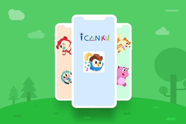 Galaxy Education chính thức ra mắt ứng dụng trực tuyến ICANKid - 2