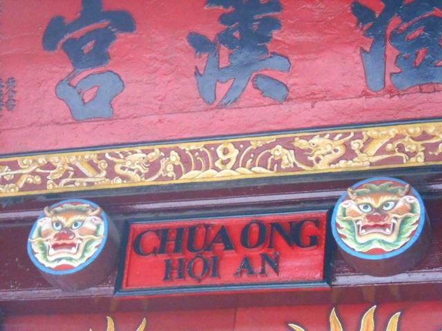 """Từ xa xưa """"mắt cửa"""" đã hiện diện trước các ngôi nhà cổ hay những nơi linh thiêng, vương vấn nét văn hóa Trung Hoa"""