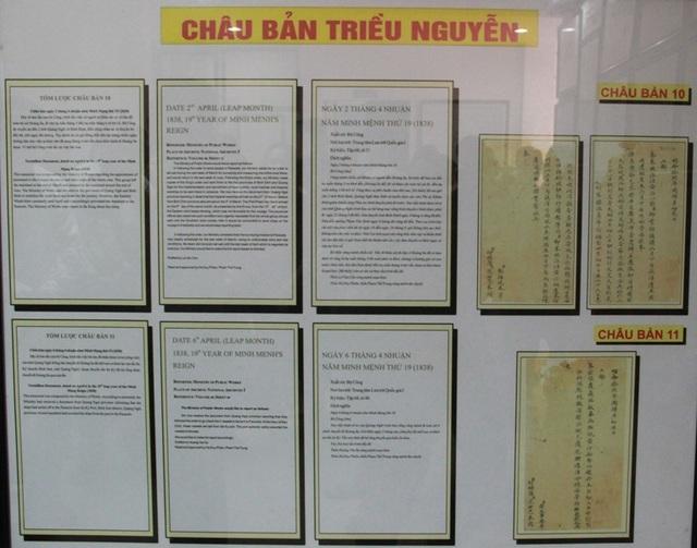 Trưng bày hàng trăm tư liệu chứng minh chủ quyền của Việt Nam với Hoàng Sa, Trường Sa - 5