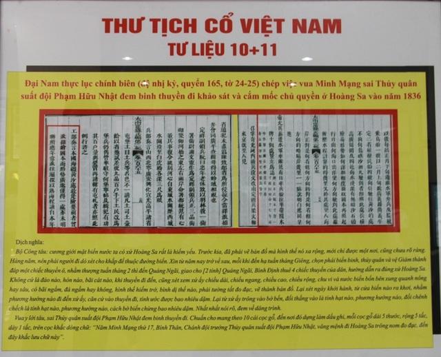 Thư tịch cổ ghi rõ về Hoàng Sa, Trường Sa thuộc lãnh thổ Việt Nam