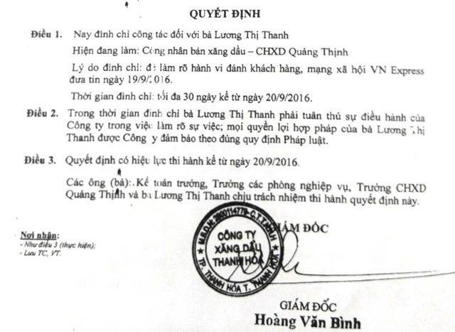Bà Thanh bị đình chỉ công tác từ ngày 20/9