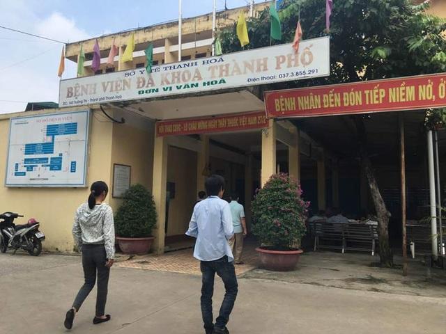 Bệnh viện đa khoa thành phố Thanh Hóa là một trong những đơn vị bội chi Qũy BHYT lớn trên địa bàn Thanh Hóa