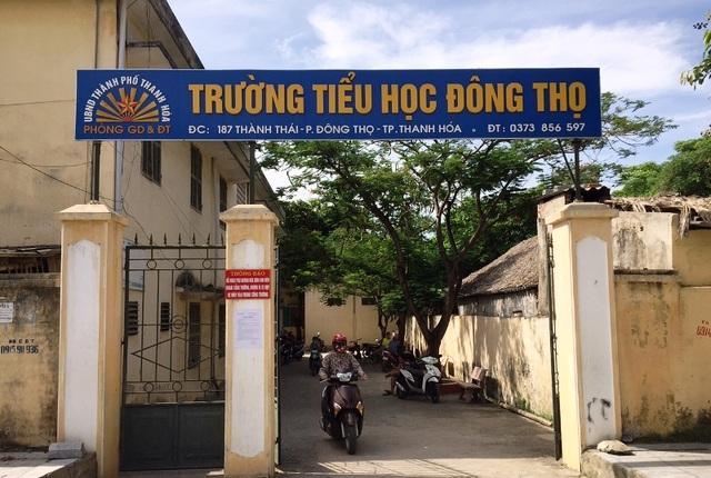 Trường Tiểu học Đông Thọ, nơi trước đây bà Nguyệt công tác và hiện vẫn hưởng lương tại đơn vị này