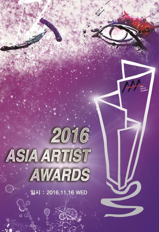 Asia Artist Awards 2016 là sự kiện mới quan trọng của nền giải trí Hàn Quốc nhằm vinh danh các nghệ sĩ ở cả 2 lĩnh vực âm nhạc và phim ảnh.