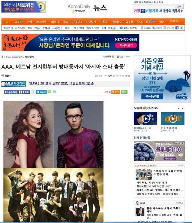 KoreaDaily cũng đăng tải hình ảnh về Chi Pu.