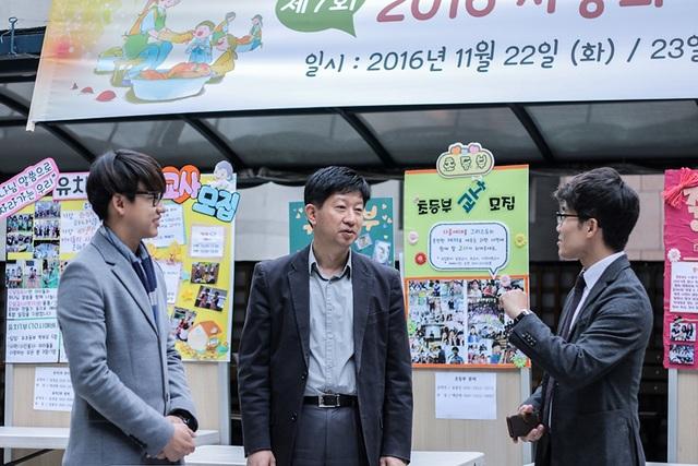 Chuyến đi ngoài những trải nghiệm đã giúp Quang Bảo học hỏi được nhiều kinh nghiệm trong khâu tổ chức chương trình của Hàn Quốc sao cho hiệu quả nhất có thể. Quang Bảo cũng cho biết anh rất thích con người Hàn Quốc bởi họ có tinh thần dân tộc cao, thân thiện và sáng tạo.