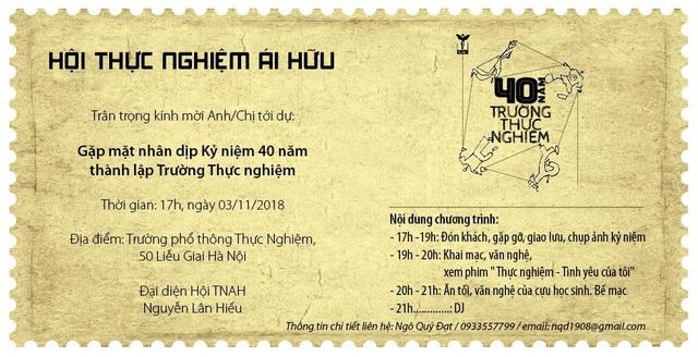 Thư mời tham gia chương trình được lấy cảm hứng thiết kế từ những chiếc tem thư xưa cũ.