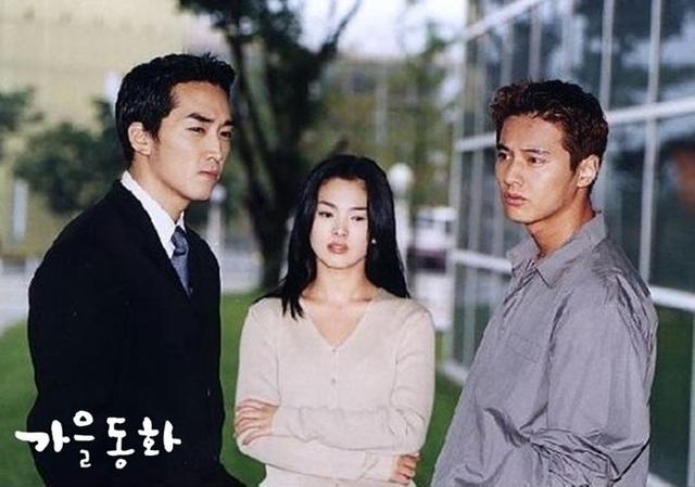 Song Seung Hun trong phim Trái tim mùa thu đình đám một thời. Ảnh: TL.