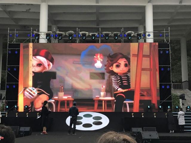 """Phim hoạt hình 3D """"Painted Flower"""" được lựa chọn trình chiếu trong Liên hoan phim Ngắn quốc tế Trung Quốc. Ảnh: ĐLP."""