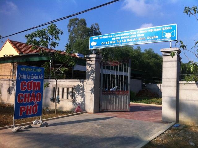 Cơ sở bảo trợ xã hội An Bình Xuyên.