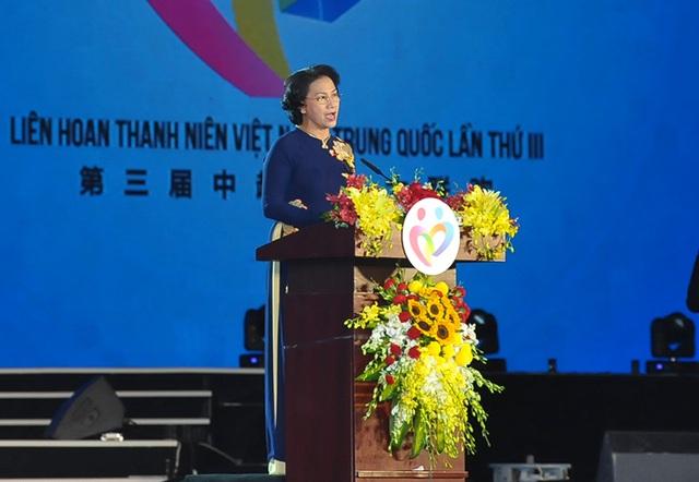 Chủ tịch Quốc hội Nước CHXHCN Việt Nam - Nguyễn Thị Kim Ngân phát biểu tại buổi giao lưu