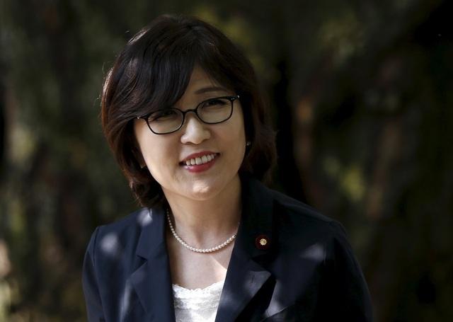Bộ trưởng Quốc phòng Nhật Bản Tomomi Inada (Ảnh: Avax)