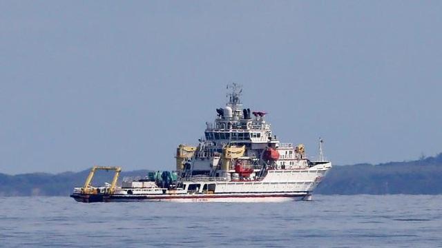 Tàu Dong Hai Jiu 101 tham gia tìm kiếm MH370 (Ảnh: The Australian)