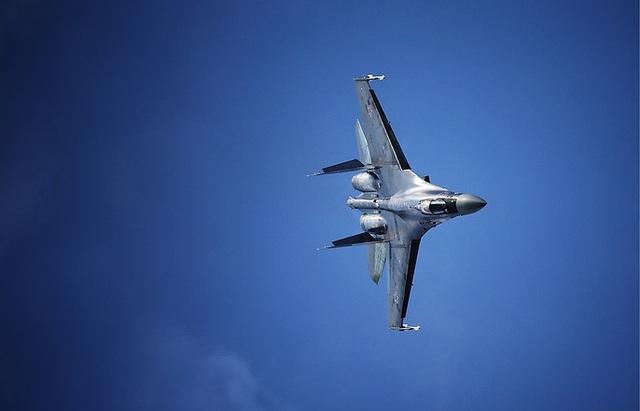 Máy bay chiến đấu Sukhoi-35 (Ảnh: Tass)