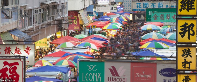 Một khu mua sắm thuộc trung tâm sôi động Vượng Giác của Hồng Kông. Đã đến với khu mua sắm Vượng Giác, du khách sẽ bị ấn tượng bởi sự đông đúc, náo nhiệt của nơi này.