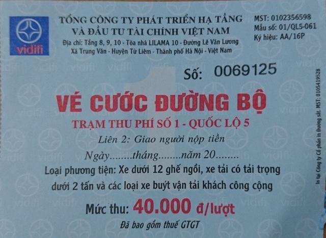 Cuống vé này được bán với giá 3.000 đồng/cuống.
