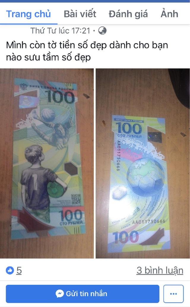 Tiền 100 rúp màu xanh có seri đẹp thường được nhiều du khách mua với giá cao.