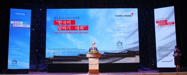 Phó Chủ tịch Tập đoàn Kumho Asiana - ông Lee Won Tae đọc bài diễn văn khai mạc Lễ trao Học bổng Kumho Asiana lần thứ 11.