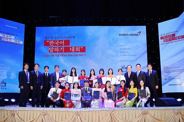 Tất cả thí sinh của Cuộc thi nói Tiếng Hàn Kumho Asiana lần thứ 7 chụp hình lưu niệm với các đại diện Tập đoàn Kumho Asiana và các khách mời của chương trình.