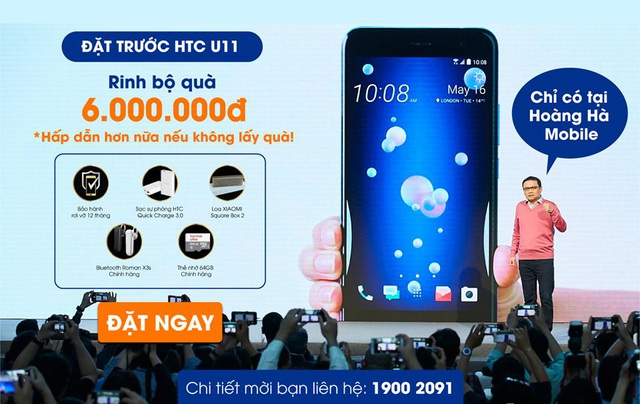 HTC U11 nhận được bộ quà tặng cực lớn trong chương trình đặt hàng từ 01/06 – 14/06/2017