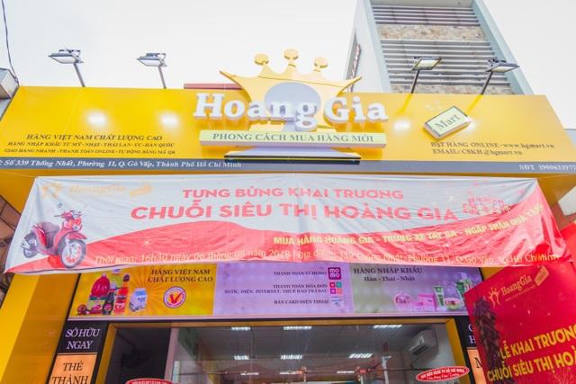 Siêu thị Hoàng Gia Mart chi nhánh 339 Thống Nhất, Phường 11, Quận Gò Vấp, Thành phố Hồ Chí Minh.