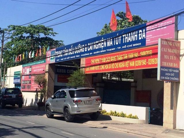 Trung tâm cai nghiện ma túy Thanh Đa, nơi xảy ra vụ việc.