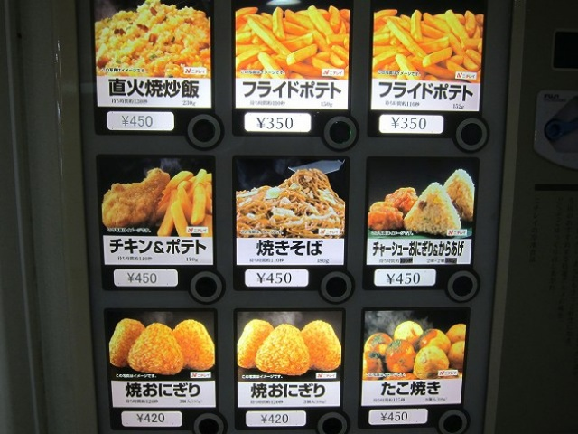 Những ý tưởng tuyệt vời có nguồn gốc từ Nhật Bản - 2