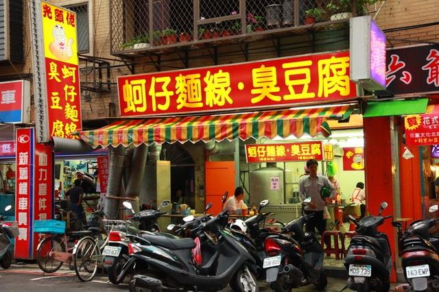 Một cửa hàng bán đậu phụ thối ở Đài Bắc, Đài Loan