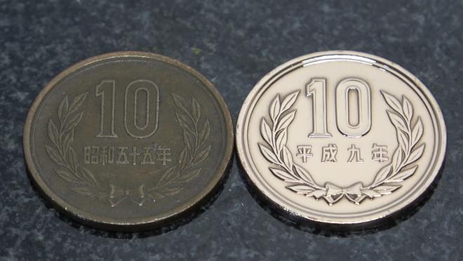 Những sự thật ngay cả người bản địa cũng bất ngờ về tiền xu của Nhật Bản - 3