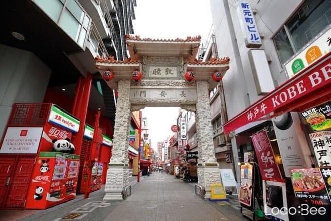 Những điểm du lịch hấp dẫn tại thành phố thịt bò Kobe - 2